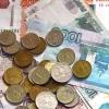 За 2016 год 154 омские семьи получили материальную помощь на 3,5 миллиона рублей