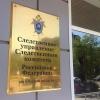 В Омской области во время игры дома погибла восьмилетняя девочка
