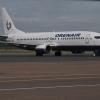 Оренбургские самолеты доставят омичей в Германию