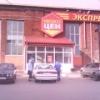 "Приставы опечатали магазин ""Низкоцен"" в Муромцево"
