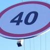 На подъезде к телемосту скорость движения ограничат до 40 км/ч