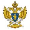 Роскомнадзор: о местонахождении баз данных информации, содержащей персональные данные граждан РФ