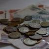 Минфин Омской области хочет взять 6 млрд рублей в кредит