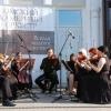 Омский камерный оркестр бесплатно выступит на площади у Дворца Молодежи