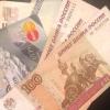 В Омской области экс-сотрудницу ИФНС осудили на 2,5 года колонии за хищение 2 миллионов рублей