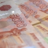 Омский «Плюс Банк» вошел в ТОП-100 самых надежных банков России