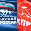 Омские «Единая Россия» и КПРФ выдвинули друг против друга обвинения