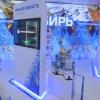 В олимпийском Сочи выставили метровый макет Успенского собора