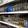 Уголовная ответственность за розничную продажу несовершеннолетним алкогольной продукции