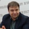 Андрей Маслов ушел с должности в омском Минкульте
