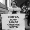 Соцсети: в Омске ищут пропавшую молодую женщину с ребенком
