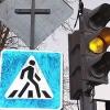 За светофор, против алкоголя