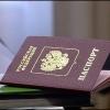 Накануне выборов жители Омской области смогут поменять паспорт за один час