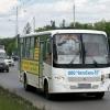 «Автосила-55» доказала в суде, что тариф на перевозки был занижен