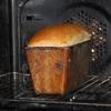 В Омской области хлеб подорожает примерно на 5 рублей