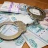 Четыре экс-чиновницы мэрии Омска предстанут перед судом за взятки
