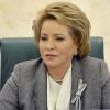 Потенциал Омской области оценят в Совете Федерации
