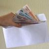 Экс-директора омского паспортно-визового сервиса обвиняют в попытке крупного мошенничества