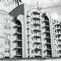 Строительство и жильё