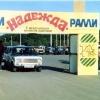 В Омске колясочников пересадят на гоночные автомобили