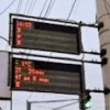 На остановках Омска установили 12 новых электронных табло