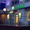 Сбербанк информирует о режиме работы в праздничные дни