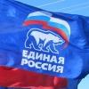 Фракцию единороссов в Горсовете Омска возглавил депутат с «хорошей аурой»