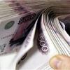 Сбербанк России предоставил области очередной кредит в 600 миллионов