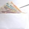 В Омской области фермер незаконно получил  более 2,5 миллиона рублей