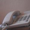 «Росводоканал Омск» внедряет функцию обратного вызова