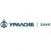 Специальное предложение от Банка УРАЛСИБ и платежной системы MasterCard