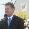 Глава «Газпрома» Алексей Миллер утвердил благоустройство ул. Ленина за 1 млрд рублей