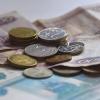 Омская область попала в тройку лидеров по собираемости имущественных налогов