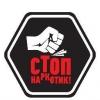 """Активисты омского """"СтопНаркотик"""" помогли закрыть 15 сайтов"""