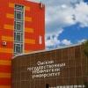 К 300-летию Омска откроется технологический музей