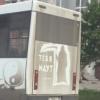 Смерть с косой нарисовали на маршрутке в Омске