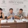Омичи отправятся в Крымск