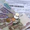 Омичи перечислили на капремонт уже 20 миллионов рублей