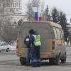 Омские полицейские проверят маршрутки в качестве профилактики