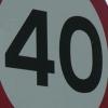 Скоростные ограничения до 40 километров в час введут на нескольких участках в Омске