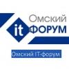 За два дня Омский «IT-форум» посетили более пяти тысяч человек