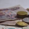 Омские учителя возмутились мизерной оплатой за ЕГЭ