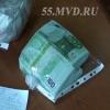 В Омске завершено расследование кражи контейнера с евро и драгоценностями