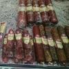Бизнесмен Латария перерегистриовал ООО «Сибирские колбасы»  в Омскую область