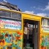 В центре Омска из-за подозрительного пакета из троллейбуса эвакуировали пассажиров