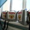 Пять кандидатов в губернаторы Омской области сдали документы в избирком