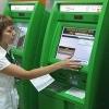 В Омске вносить платежи в пользу детских дошкольных учреждений стало еще проще