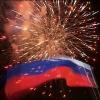 Какие праздники отмечают в России