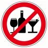 День народного единства по-трезвому: запрет на продажу алкоголя