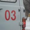 В Омске школьник выжил после падения с высоты
